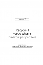 Regional value chains: Pakistani perspectives